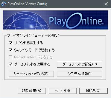 POL Viewer Config