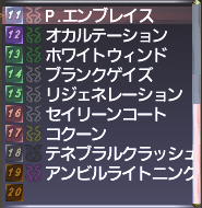Bluemagic List 02