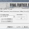 FFXI Config