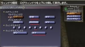 FFXI chat window-setting