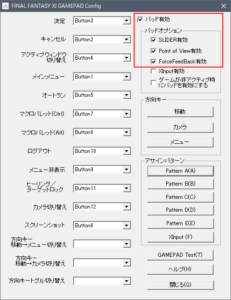 Configure Gama Pad for FFXI, Check elements