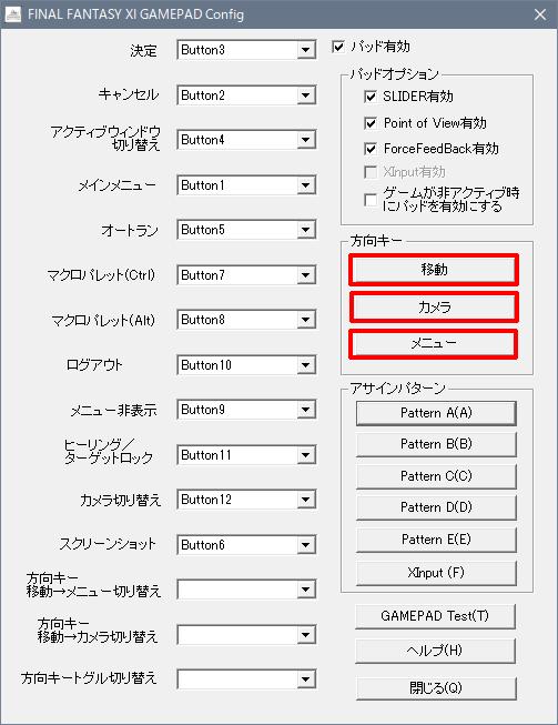 Configure Gama Pad for FFXI, Config Anchor Keys