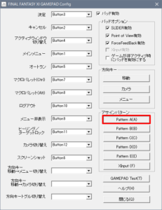Configure Gama Pad for FFXI, Select Pattern