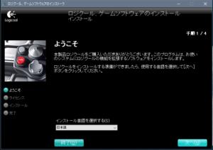 Logi Cool F310 Driver Installation