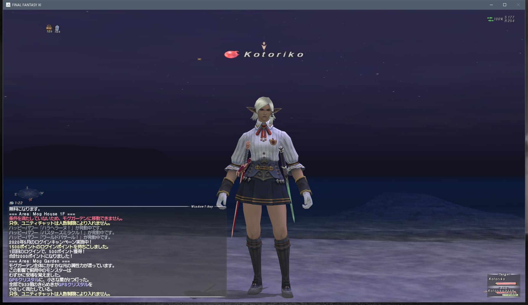How to take screenshots for FFXI 017