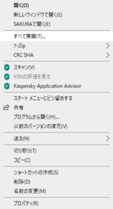 How to take screenshots for FFXI 003
