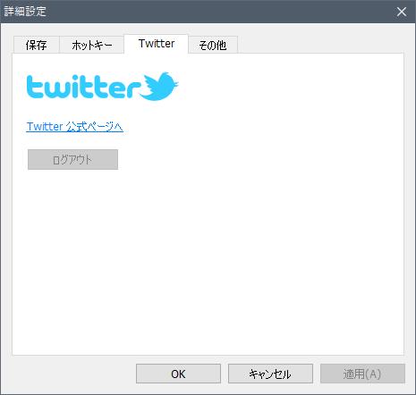 Configure SnapCrab for FFXI 013