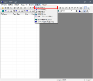 How to take screenshots for FFXI 010