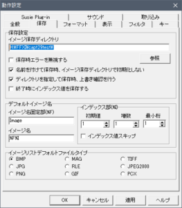 How to take screenshots for FFXI 011