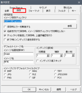 How to take screenshots for FFXI 011