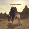 FFXI Unity Wanted NM Warblade Beak