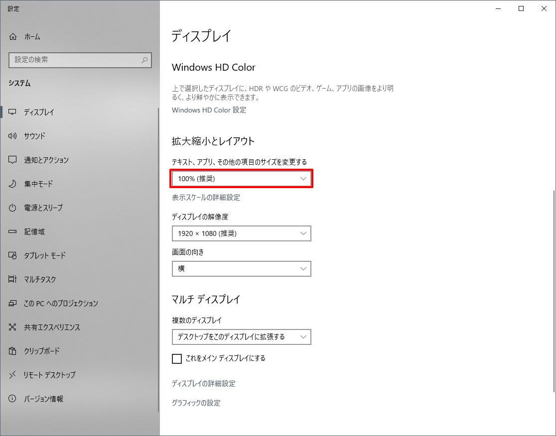 How to take screenshots for FFXI 023