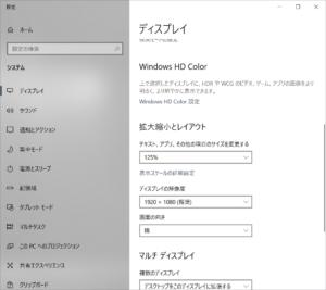 How to take screenshots for FFXI 022