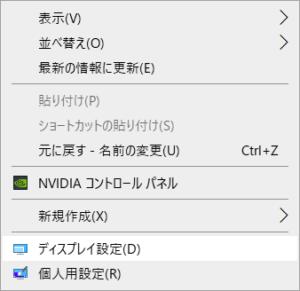 How to take screenshots for FFXI 021
