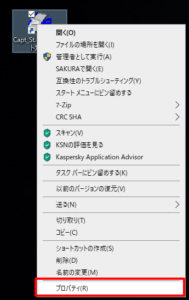How to take screenshots for FFXI 025