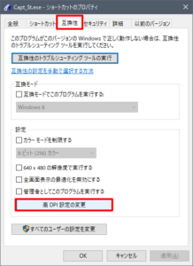 How to take screenshots for FFXI 026