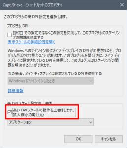 How to take screenshots for FFXI 027