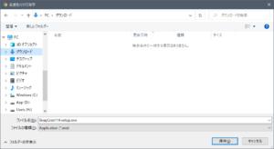 Configure SnapCrab for FFXI 002