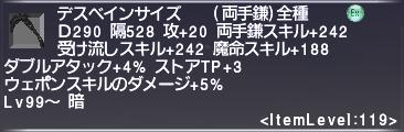 Deathbane