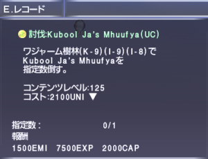 UNM CL125 Kubool Ja's Mhuufya