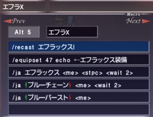 Change Equipment set before using ability