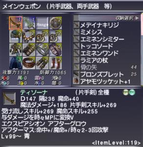 Expert Bluemage weapon Equipment