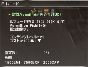 Offer unity wanted cl125 Vermillion Fishfly