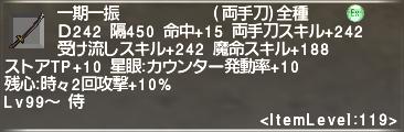Ichigohitofuri