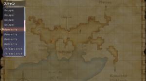 Map of Valkurm Emperor
