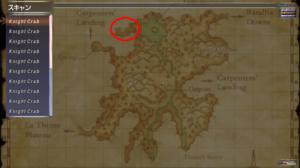 Map of King Arthro