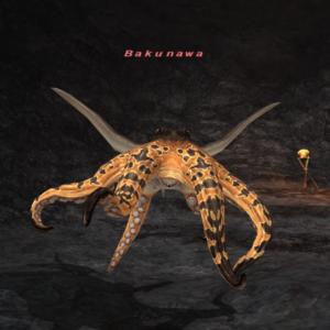 Bakunawa
