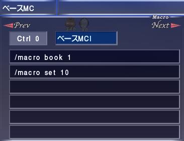Jump to Base Macro