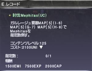 Offer of Mephitas