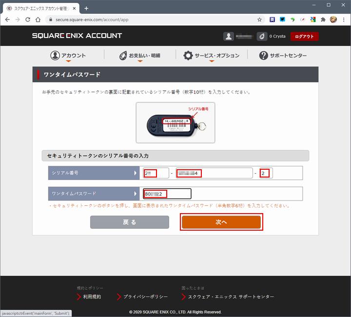 Register new security token