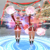 Merry Star Light!!