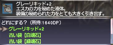 10DP Prize