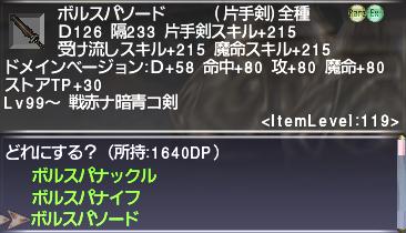 80DP Prize