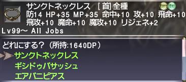 100DP Prize
