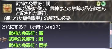 400DP Prize
