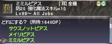 600DP Prize