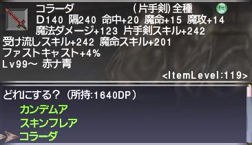 800DP Prize