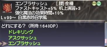 1000DP Prize