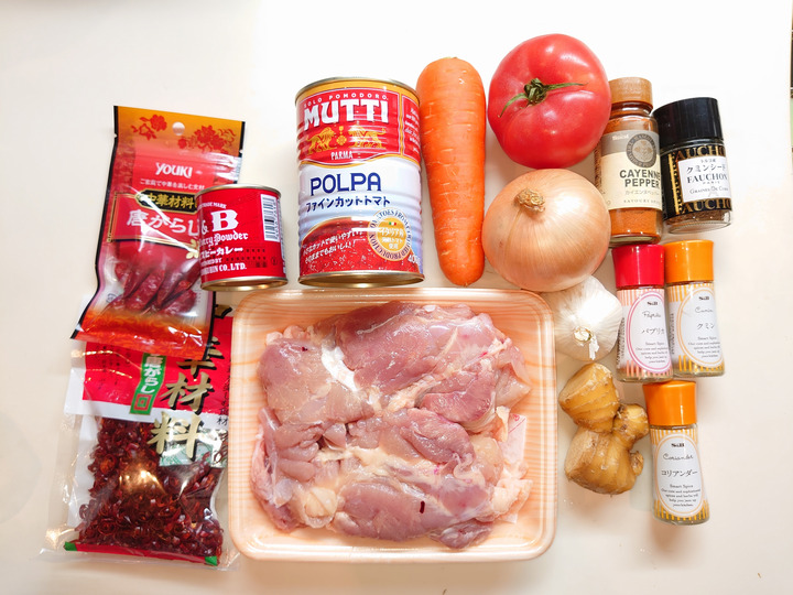 RedCurry ingredients