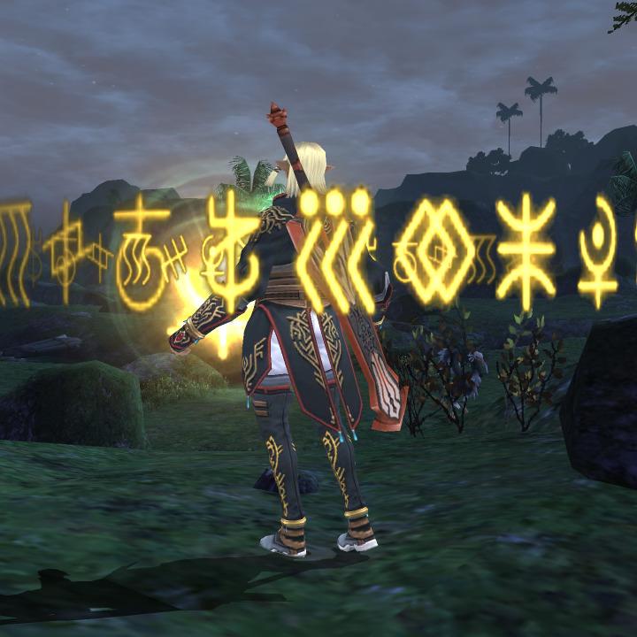 Enchant Rune