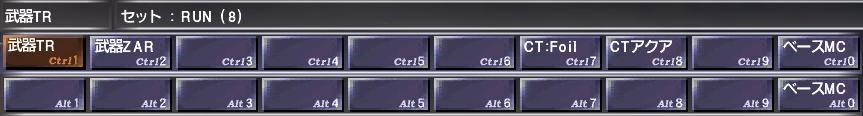 Rune Fencer Macro 8